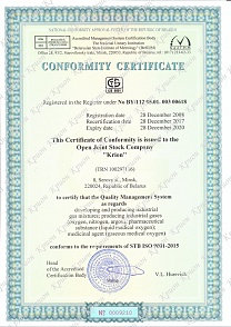 STB ISO 9001-2009